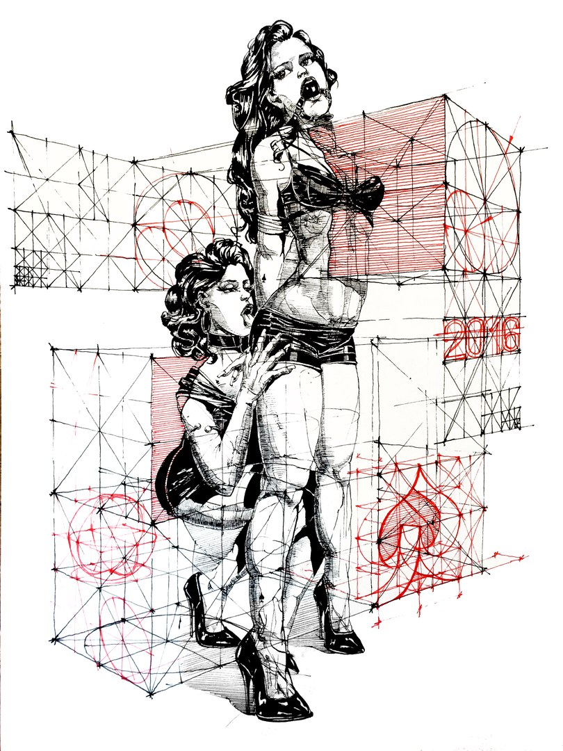 Yury Fadeev — Love and Geometry — рисунок №1492